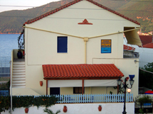 KALYPSO STUDIOS & APARTMENTS  HOTELS IN  Karavomilos KEFALONIA IONIAN ISLANDS